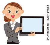 woman office worker having a... | Shutterstock .eps vector #529419565