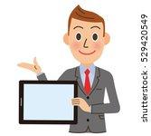 male office worker having a... | Shutterstock .eps vector #529420549