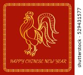 happy chinese new year vector...   Shutterstock .eps vector #529431577
