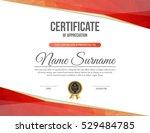 vector certificate template. | Shutterstock .eps vector #529484785