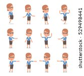 set of smart and cute character ...   Shutterstock .eps vector #529498441
