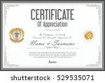 certificate retro design... | Shutterstock .eps vector #529535071