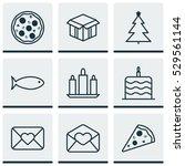 set of 9 celebration icons. can ...