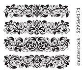 set of vintage decorative... | Shutterstock .eps vector #529564171