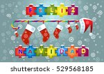 vector merry christmas card... | Shutterstock .eps vector #529568185
