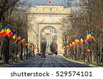 the arch of triumph  arcul de...   Shutterstock . vector #529574101