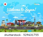 welcome to japan poster with... | Shutterstock .eps vector #529631755