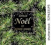 joyeux noel et bonne annee  ... | Shutterstock .eps vector #529633195