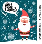 merry christmas and ... | Shutterstock .eps vector #529686589