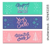 set of christmas and new year... | Shutterstock .eps vector #529692355