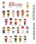 kids and nationalities of the... | Shutterstock .eps vector #529701511