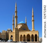 Small photo of The Magnificent Mohammed el-Amine Mosque (Beirut- Lebanon)