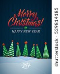 christmas greeting card. merry... | Shutterstock .eps vector #529814185