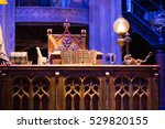 leavesden  london  uk   1 march ... | Shutterstock . vector #529820155
