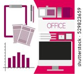 flat office set in the pink... | Shutterstock .eps vector #529823659