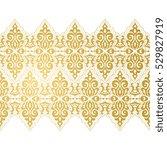 vector seamless border for...   Shutterstock .eps vector #529827919