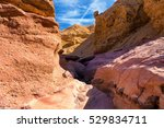 the red canyon geological... | Shutterstock . vector #529834711