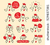 rooster emoticons icons set ... | Shutterstock .eps vector #529837381