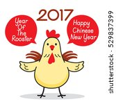 the rooster cartoon  symbol of... | Shutterstock .eps vector #529837399