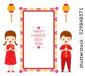 happy chinese new year frame... | Shutterstock .eps vector #529848571