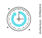 color box icon  timer concept... | Shutterstock .eps vector #529862614