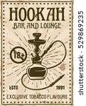 hookah bar and lounge... | Shutterstock .eps vector #529869235