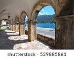 perast  kotor bay  montenegro ...   Shutterstock . vector #529885861