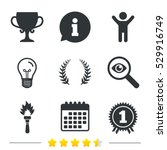 first place award cup icons.... | Shutterstock .eps vector #529916749