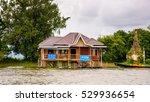 inle lake  myanmar   aug 30 ... | Shutterstock . vector #529936654