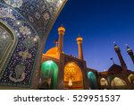 Fatima Masumeh Shrine In Qom...