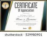 certificate retro design... | Shutterstock .eps vector #529980901