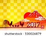 rooster chicken new year's card ... | Shutterstock .eps vector #530026879