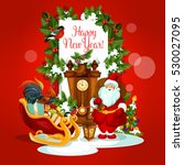 holiday greeting card of santa... | Shutterstock .eps vector #530027095