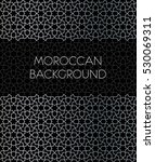 moroccan background with border ... | Shutterstock .eps vector #530069311