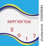 2017 happy new year for design... | Shutterstock .eps vector #530098081