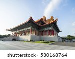 taipei city  memorial hall | Shutterstock . vector #530168764