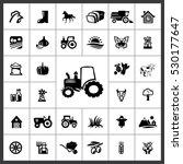 agriculture icon vector... | Shutterstock .eps vector #530177647