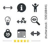 dumbbells sign icons. fitness... | Shutterstock .eps vector #530188441