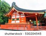 Stock photo yasaka jinja temple in kyoto japan yasaka shrine yasakajinja also known as the gion shrine is 530204545