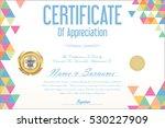 certificate retro design... | Shutterstock .eps vector #530227909