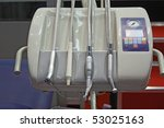 dentist instrument - stock photo