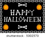 happy halloween sign with chain ... | Shutterstock .eps vector #5302573