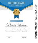 vector certificate template.   Shutterstock .eps vector #530265319