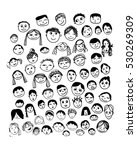 set of vector faces hand made... | Shutterstock .eps vector #530269309