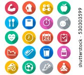 health care flat color icons | Shutterstock .eps vector #530303599