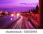 Beautiful View On Kremlin Wall...