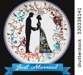 newlyweds on background of... | Shutterstock .eps vector #530338141