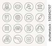 court thin line icon set | Shutterstock .eps vector #530342707