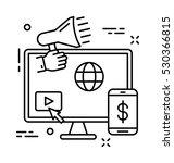 advert vector icon   Shutterstock .eps vector #530366815