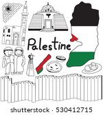 travel to palestine doodle... | Shutterstock .eps vector #530412715